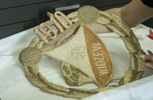 Fot. Centralne Muzeum Włókiennictwa